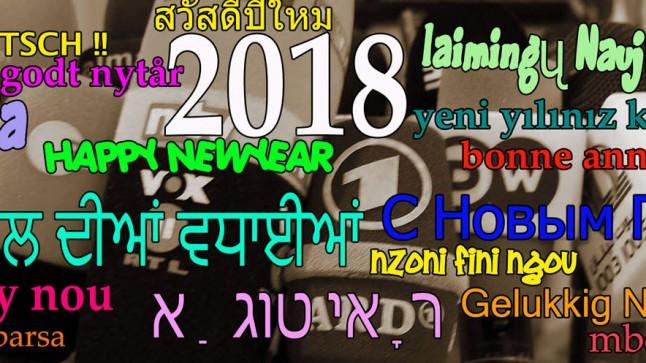 2018 fb
